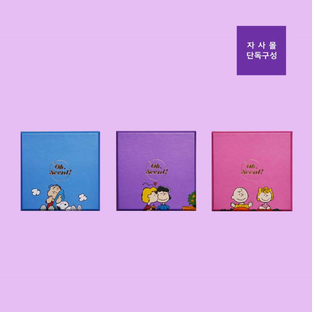 [자사몰 단독상품]CAR FRESHENER [PEANUTS FRIENDSHIP]